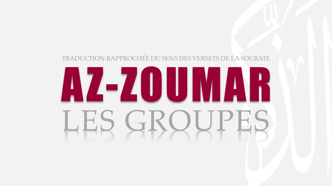 Fin de la sourate Az-zoumar: prêche et rappel