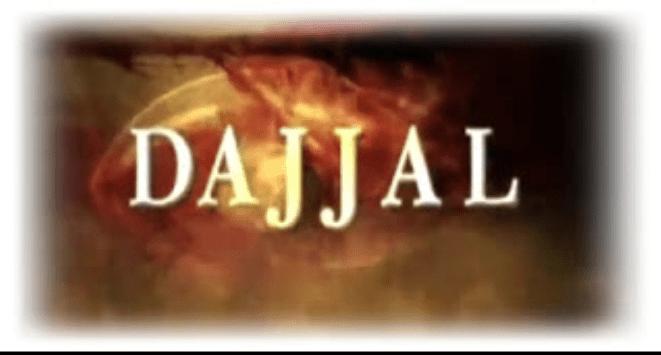 L'épreuve du Messih dajjal (le faux messie)