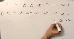 Arabe pour votre enfant?