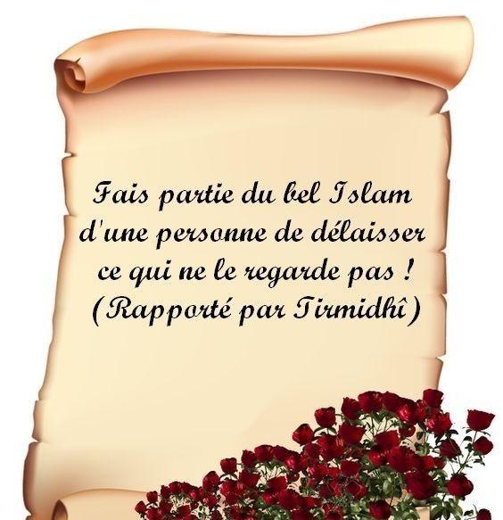 Le preche est  disponible en langue Arabe et Française